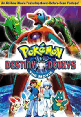 Pokemon: Destiny Deoxys the Movie
