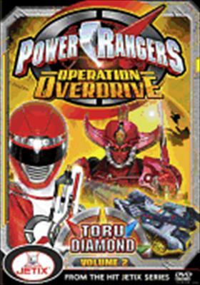 Power Rangers Operation Overdrive: Volume 2
