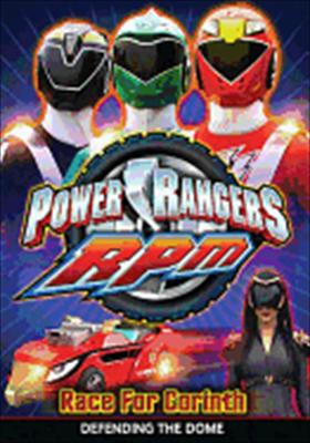 Power Rangers RPM: Race for Corinth