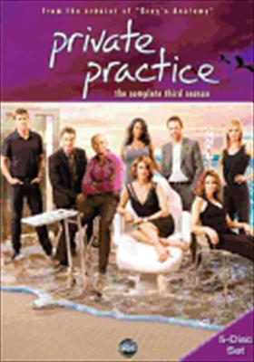Private Practice: The Complete Third Season