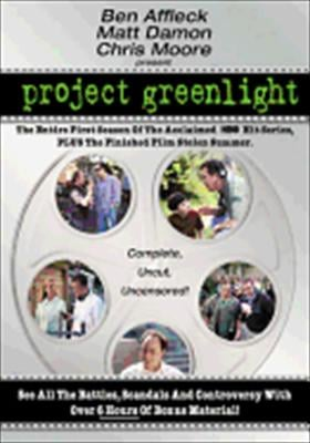 Project Greenlight: The Acclaimed HBO Hit Series