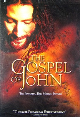 The Gospel of John 0786936281842