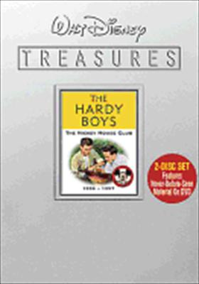 Walt Disney Treasures: The Hardy Boys