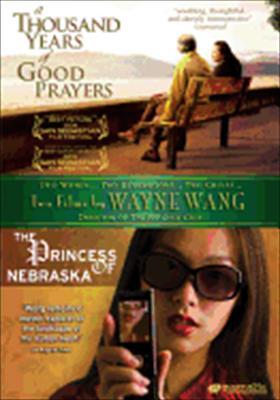 A Thousand Years of Good Prayers/The Princess of Nebraska