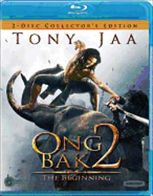 Ong Bak 2: The Beginning