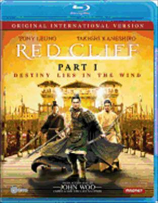 Red Cliff: Part 1
