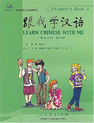 Learn Chinese W/Me Word & 9787107177194