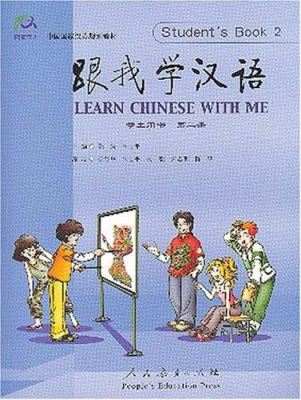 Learn Chinese W/Me Word 9787107174223