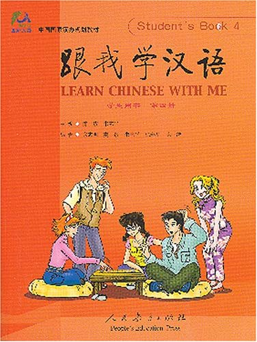 Learn Chinese with Me, Student's Book 4 [With 2 CDs] 9787107181856