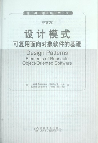 H1 Genuine Special Design Patterns Elements Of Reusable Object Oriented Software In English Chinese Edition By Erich Gamma Richard Helm Ralph Johnson And John Vlissides 9787111095071 Reviews Description And More Betterworldbooks Com