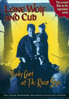 Lone Wolf & Cub: Baby Cart at the River Styx