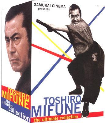 Toshiro Mifune: The Ultimate Collection