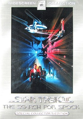 Star Trek III: The Search for Spock 0097360625547