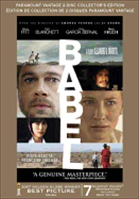 Babel 0097361222042