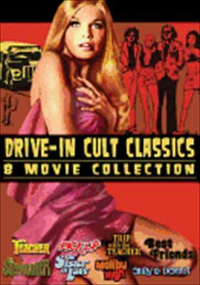 Drive in Cult Classic