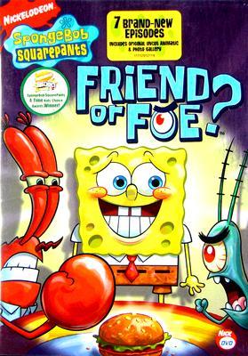 Spongebob Squarepants: Friend or Foe?