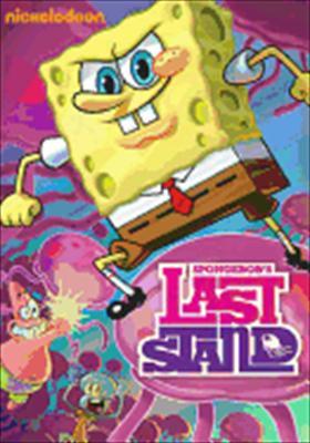 Spongebob Squarepants: Spongebob's Last Stand