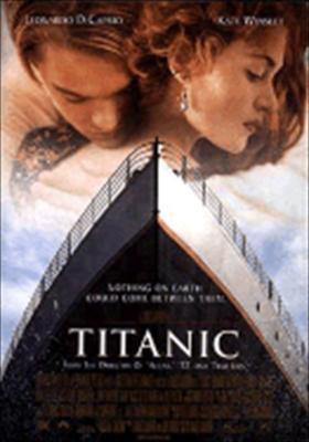 Titanic 0097361552248