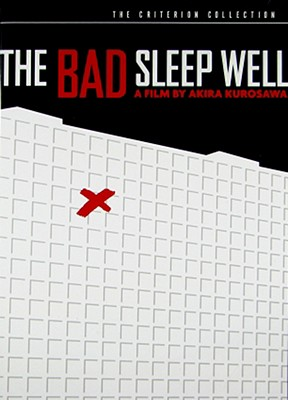 The Bad Sleep Well 0037429207529
