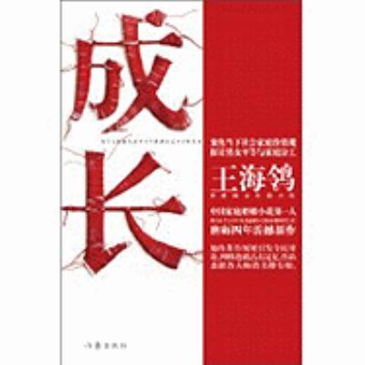 Cheng Zhang 9787506355155