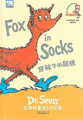 Fox in Socks 9787500117124
