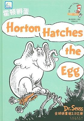 Horton Hatches the Egg 9787500117179