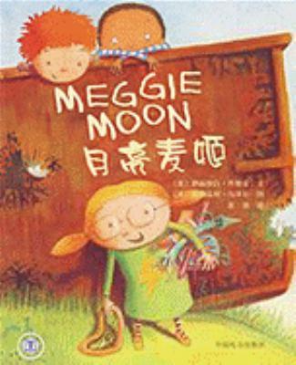 Meggie Moon 9787508364445