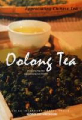 Oolong Tea 9787508517445