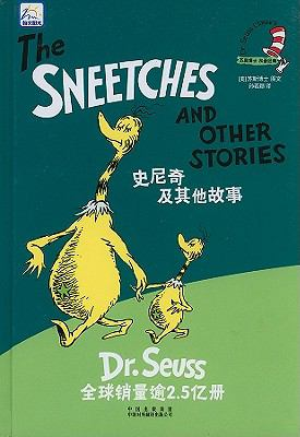 The Sneetches and Other Stories 9787500117131
