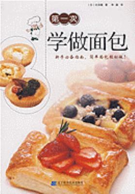 Kaiteiban Tokusen Sweets