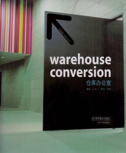 Warehouse Conversion 9787538149944