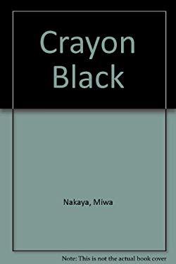 Crayon Black 9787544240116