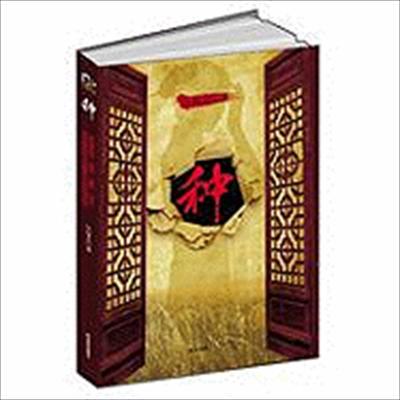 Zhong 9787545304398