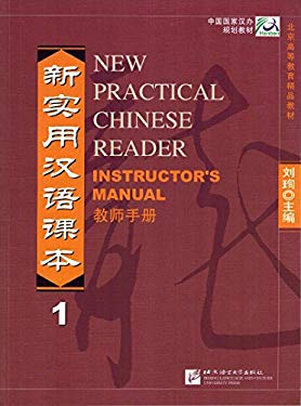 New Practical Chinese Reader Instructor's Manual 1 9787561910412
