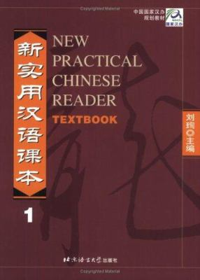 New Practical Chinese Reader Textbook 1 9787561910405
