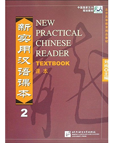New Practical Chinese Reader Textbook 2 9787561911297