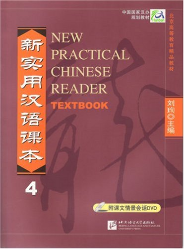 New Practical Chinese Reader Textbook 4 9787561913192