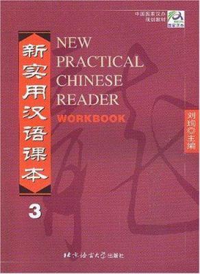 New Practical Chinese Reader Workbook 3 9787561912522