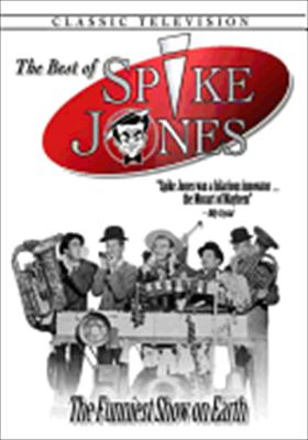The Best of Spike Jones Collection
