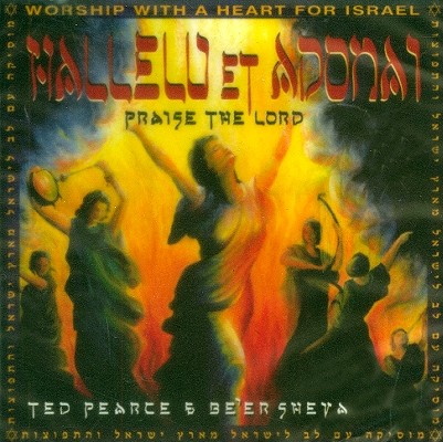 Hallelu Et Adonai = Praise the Lord