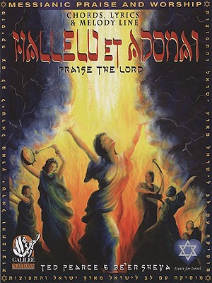 Hallelu Et Adonai: Praise The Lord: Messianic Praise And Worship: Chords, Lyrics, & Melodies = Praise the Lord