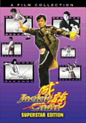Jackie Chan Superstar Collection