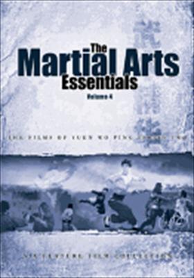 The Martial Arts Essentials: Volume 4