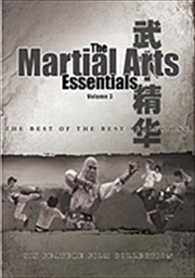 The Martial Arts Essentials Volume 3
