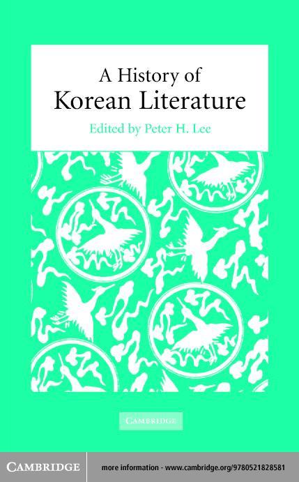 A History of Korean Literature EB9780511056499