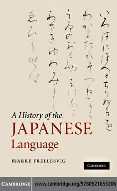 A History of the Japanese Language EB9780511922015