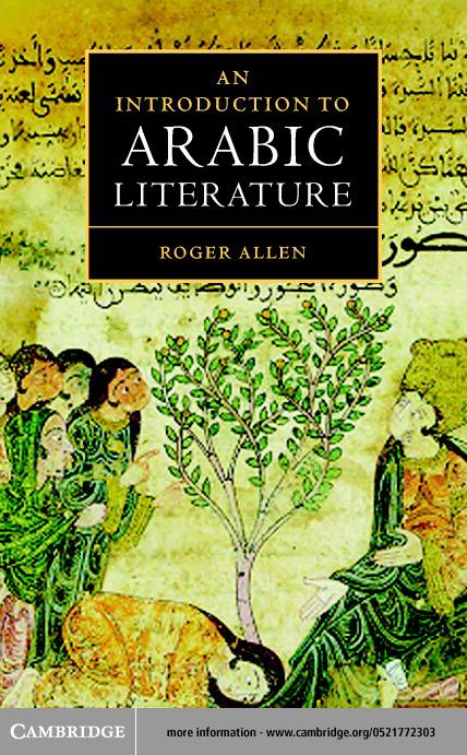 An Introduction to Arabic Literature EB9780511034510