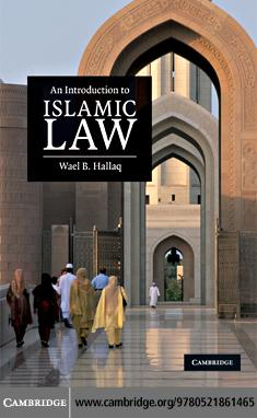 An Introduction to Islamic Law EB9780511730573