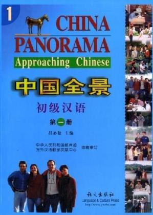 China Panorama Book I: Approaching Chinese 9787801264169
