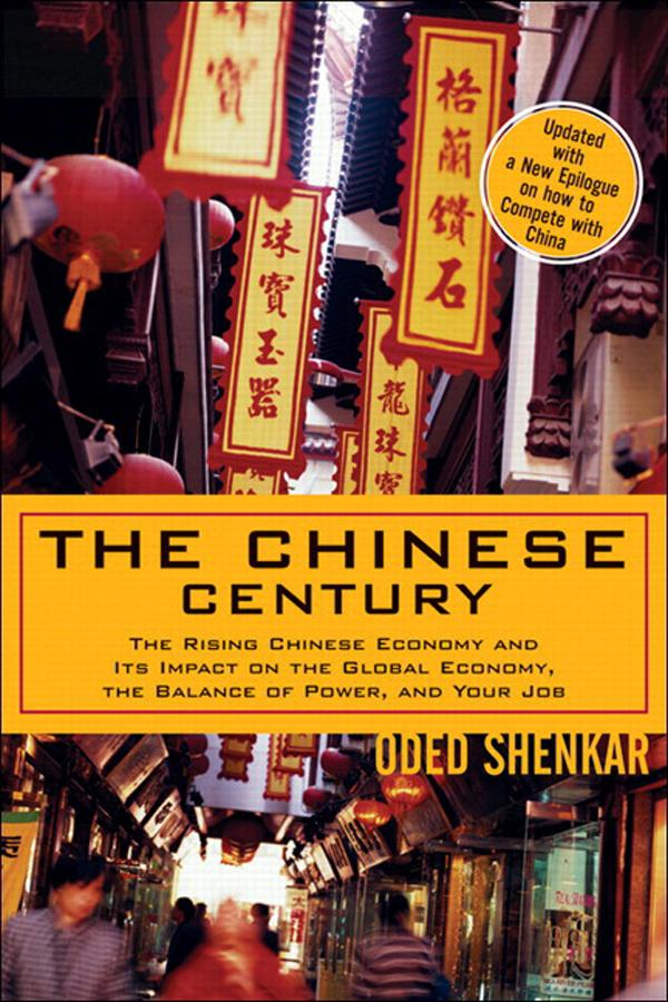 Chinese Century, The:The Rising Chinese Economy and Its Impact on the Global Economy, the Balance of Power, and Your Job EB9780132716147